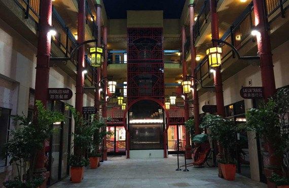 Best Western Plus Dragon Gate Inn, Los Angeles