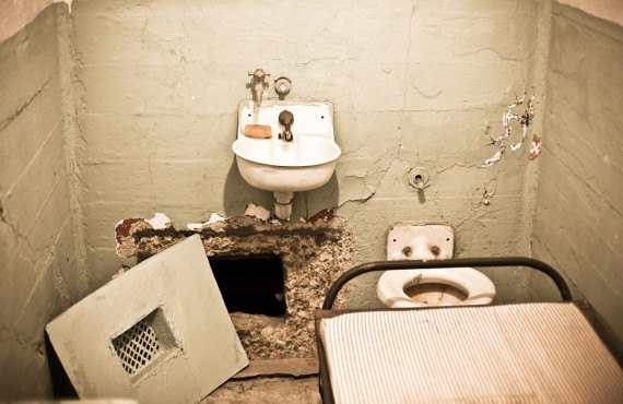 Cellule de détenu