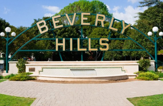 Entrée du quartier de Beverly Hills