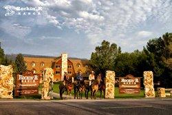 Séjour dans un ranch authentique - Bryce Canyon