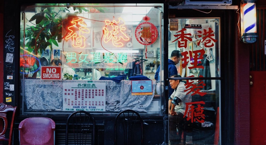 Boutique du Chinatown de New York