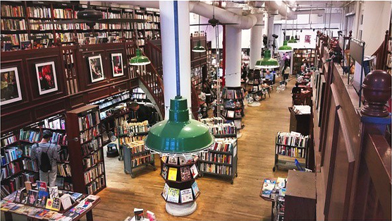 Séjour sur New York : Librairie